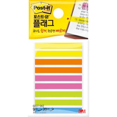 포스트잇하이라이트플래그(683-9KE/3M)
