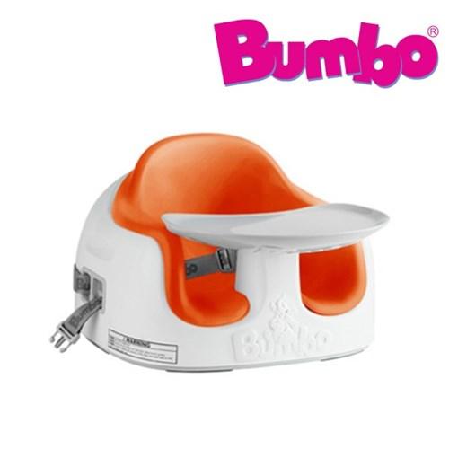 BUMBO 범보의자 멀티시트 오렌지 컬러