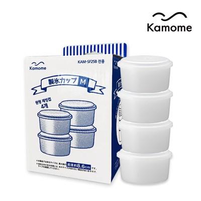 카모메 눈꽃 빙수기 전용 원형 제빙컵 KAM-C25M