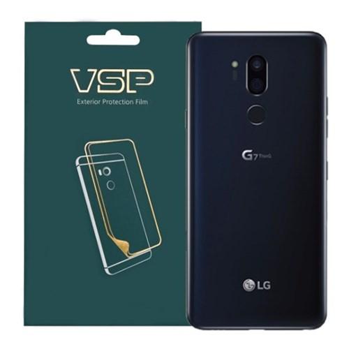 뷰에스피 LG G7 씽큐 무광 후면보호필름 2매