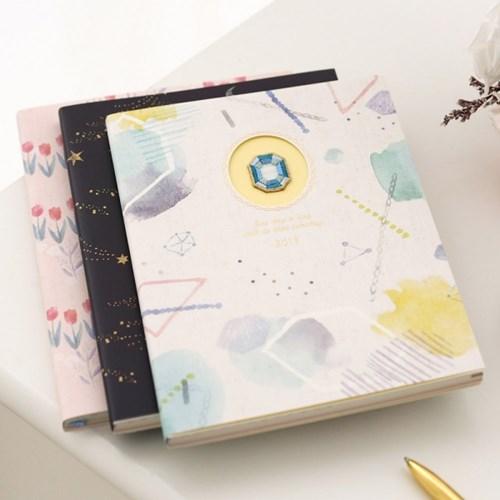 [막스] Diary - Girly Embroidery(B6 Montly)