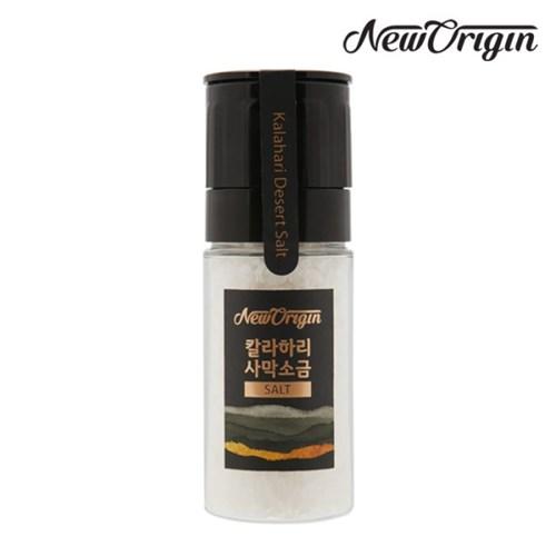 [유한양행] 뉴오리진 칼라하리 사막소금 90g_호수염