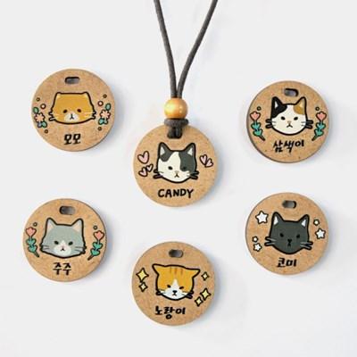 고양이 빈티지 인식표[끈조절포함]