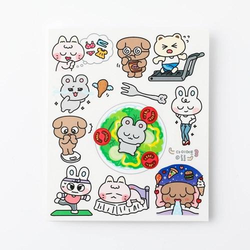 [룸룸] 다이어트 v.3 스티커 (8매)