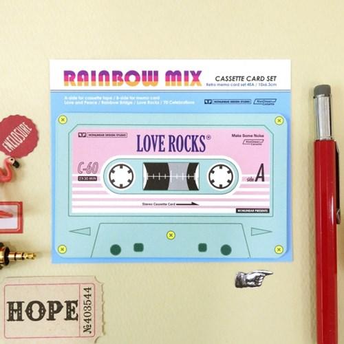 Cassette Card Set_Rainbow Mix