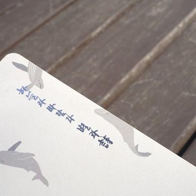 문학 메탈스티커 16종_15 윤동주 하늘과 바람과 별과 시