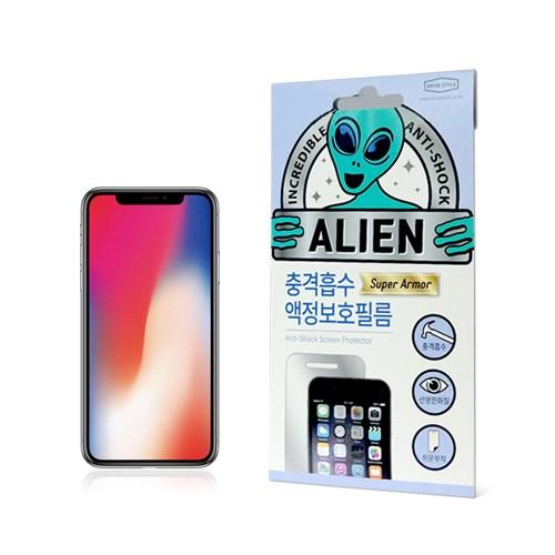 에어리언쉴드 충격흡수 액정보호 방탄필름 아이폰6/6S(4_(838658)