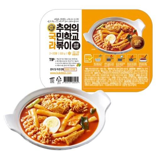 [추억의 국민학교 떡볶이] 국떡 라볶이
