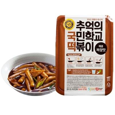 [추억의 국민학교 떡볶이] 국떡 매콤짜장맛