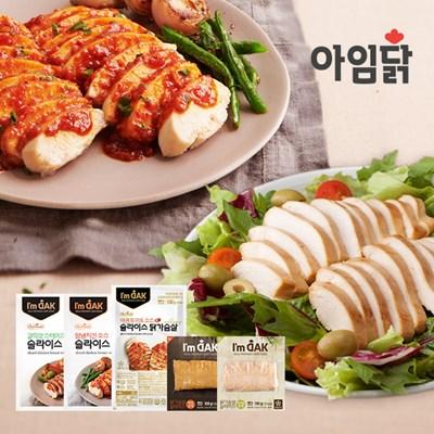 [아임닭] 닭가슴살 슬라이스 혼합 5종