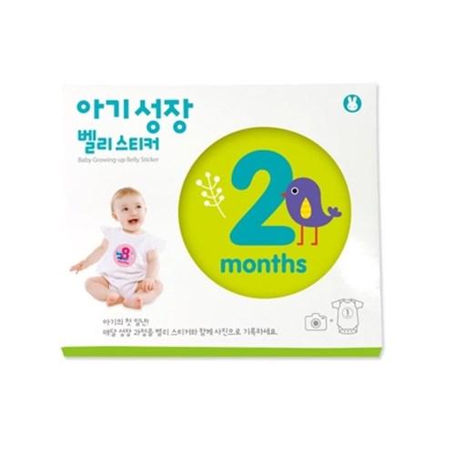 [소중한 순간의 기록] 아기 성장 벨리스티커