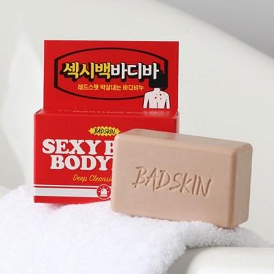 배드스킨 섹시백 바디바 딥클렌징솝