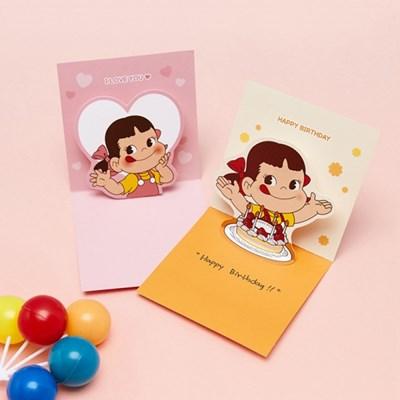 페코짱 팝업카드_(3753765)