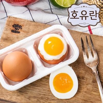 [호유란] 짜지않고 촉촉한 반숙계란 20개 (2개입 X 10개)