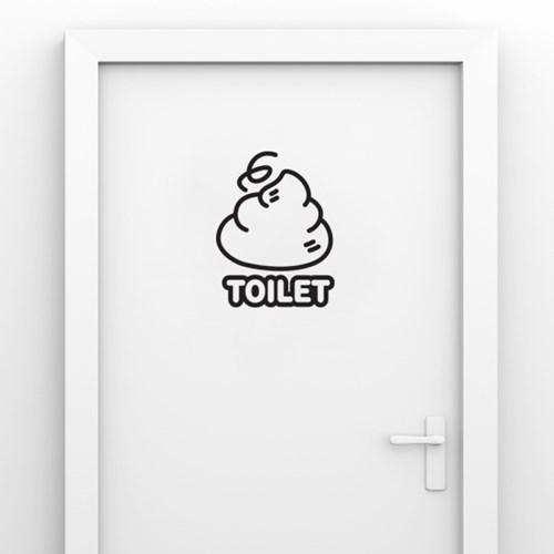포인트 화장실 스티커 응아응아