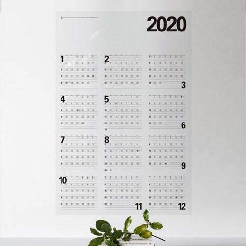 투명 포스터달력 2020