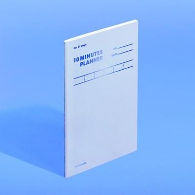 텐미닛 플래너 31DAYS - 세레니티 1EA
