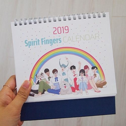 2019 스피릿핑거스 탁상캘린더
