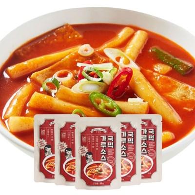 [추억의 국민학교 떡볶이] 국떡 가루소스 50g x 5ea