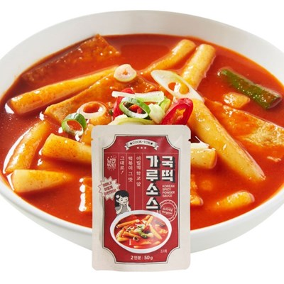 [추억의 국민학교 떡볶이] 국떡 가루소스 50g