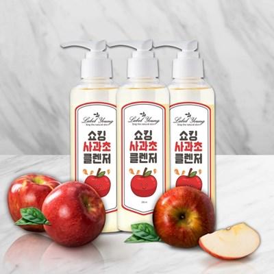 [라벨영] 사과초클렌저 1+1+1/개기름+피지제거
