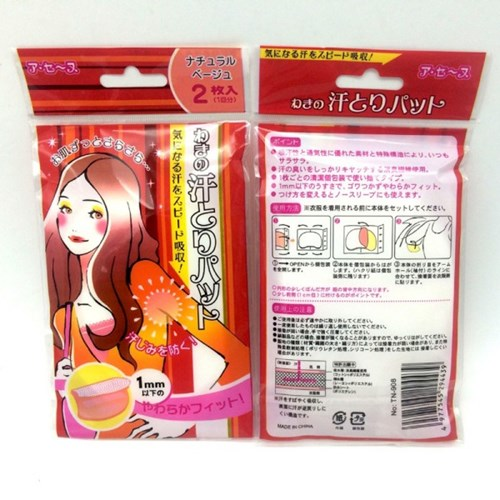 일본히트 겨땀 패드 패치 겨드랑이 땀 냄새 억제