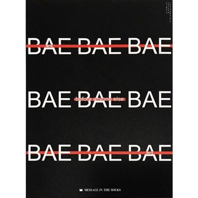 POST CARD_BAEBAE
