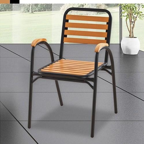 모던 알루미늄 1인 의자 530