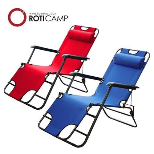 침대의자 일반형 접이식의자 캠핑 낚시 용품