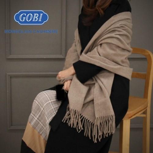 [GOBI]고비 캐시미어숄 100% 오가닉 170x68cm