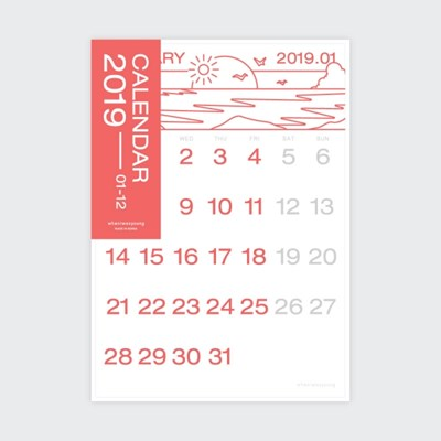 Calendar 2019 벽걸이 달력