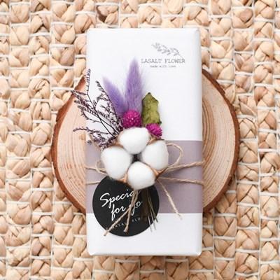 목화 초콜릿기프트3종세트_퍼플(초콜릿기프트+쇼핑백+카드)