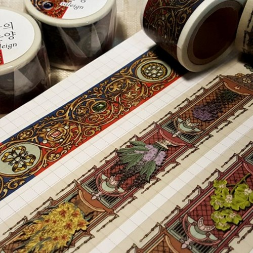 saleign masking tape set #1 잔해의 기억