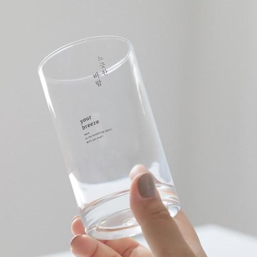 유어브리즈 메세지컵