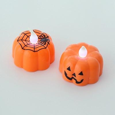 Pumpkin Candle Lamp 호박캔들램프
