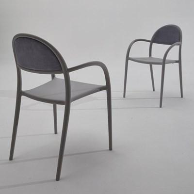 아성가구 디자인 카니발 인테리어 의자