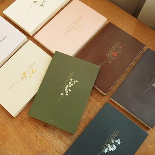 2019 꽃길여담 다이어리