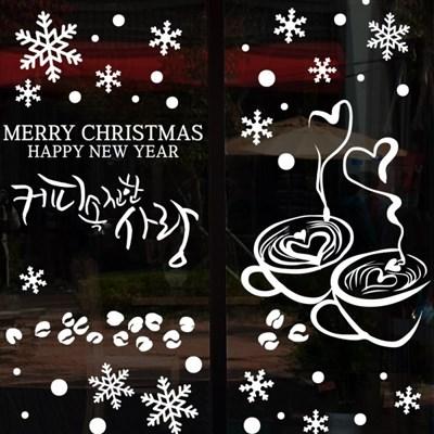 cmi286-원두향 가득한 크리스마스-크리스마스스티커
