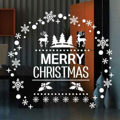 cmi283-메리 크리스마스 타이포-크리스마스스티커