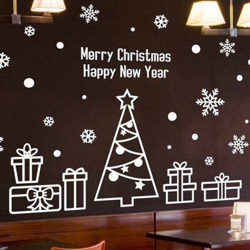 cmi276-크리스마스 트리와 선물상자-크리스마스스티커