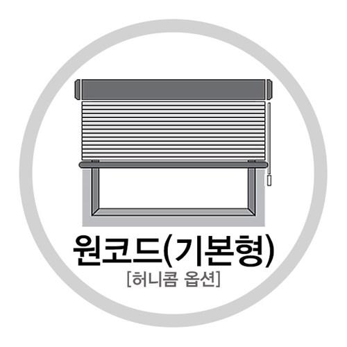 [한샘] 허니콤옵션_원코드(옵션상품)_(708973)
