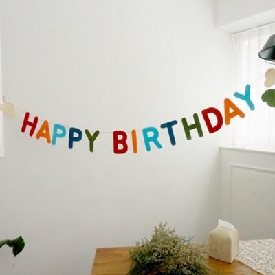 생일  파티 가랜드