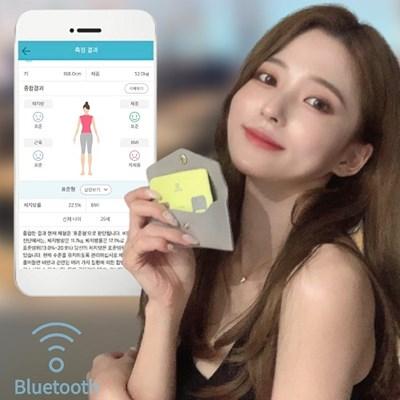 지헬스 카드형 체지방 측정기 SBS 좋은아침 TV반영