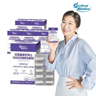[비타민마을] 프로바이오틱스 VEGI 6박스 180캡슐(총6개월분)