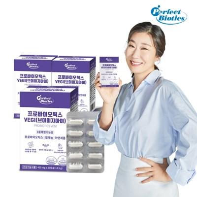 [비타민마을] 프로바이오틱스 VEGI 3박스 90캡슐(총3개월분)