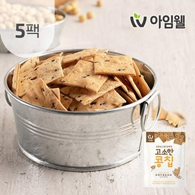 [아임웰] 담백 고소한 콩칩 5팩