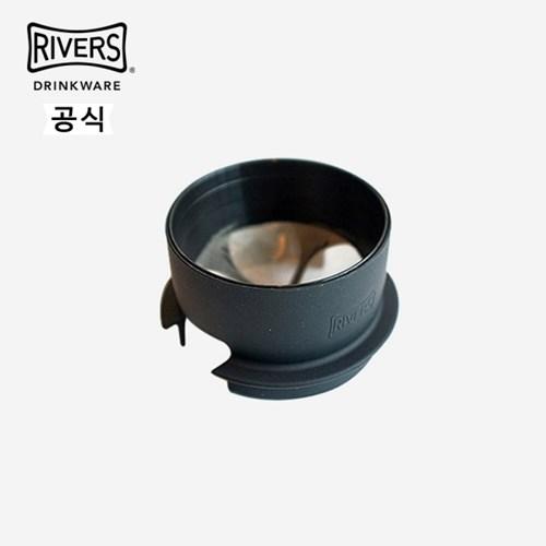 리버스 마이크로 커피 드리퍼 블랙