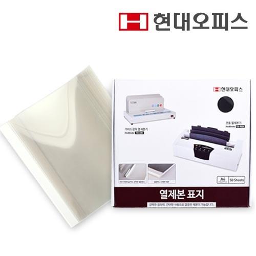열제본기 소모품 열표지 6mm(60매이내제본)_(762666)
