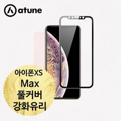 아이폰XS Max 풀커버 강화유리(후면필름 증정)