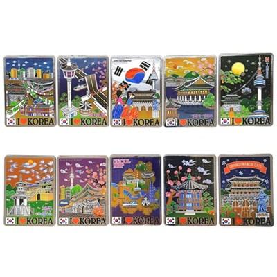 한국 유명관광지 카드타입 냉장고자석(10개묶음)
